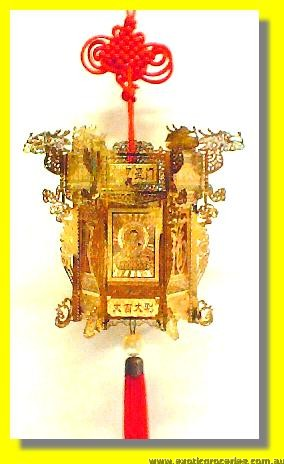 Lucky Fortune Golden Lantern Dangle