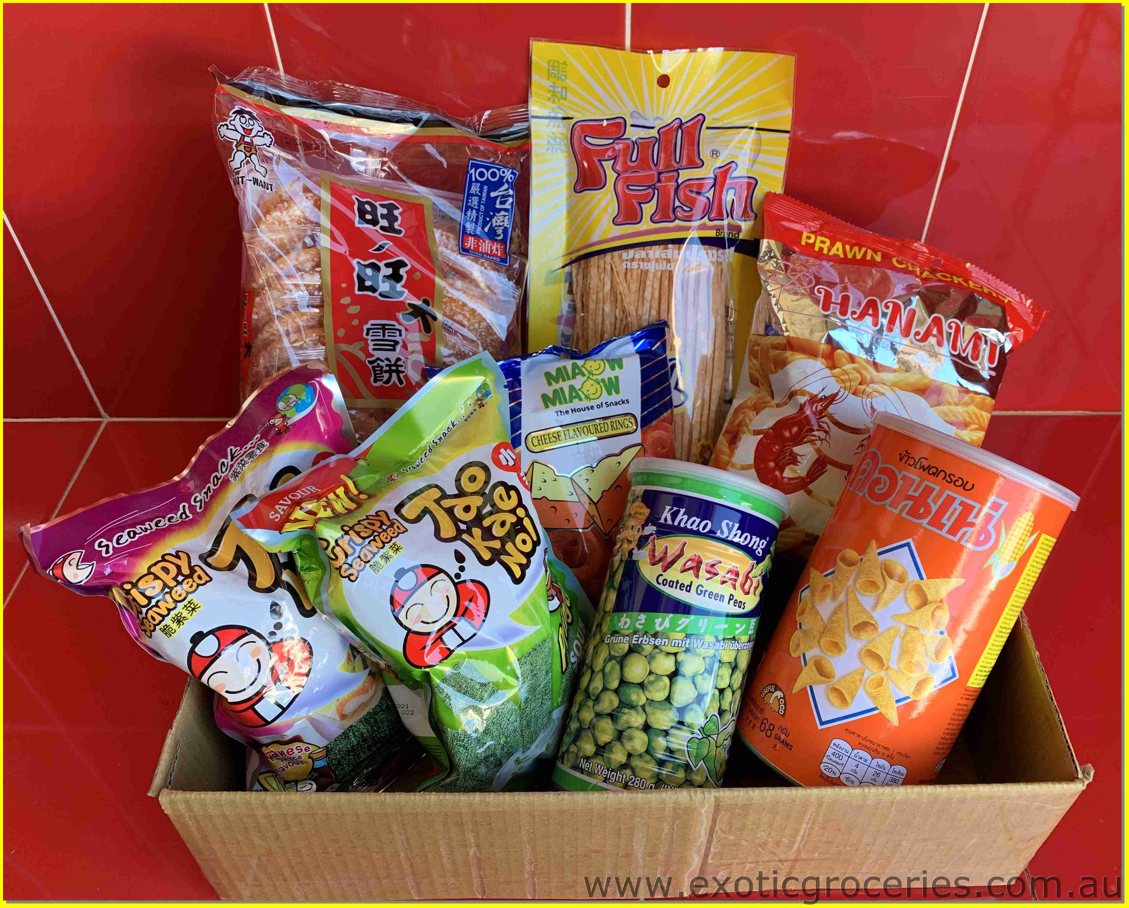Assorted Snack Gift Box Set B