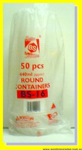 BS-16 Round Containers 440ml