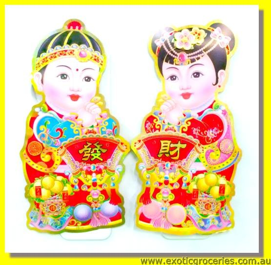 Chinese New Year Decoration (1pair) Large