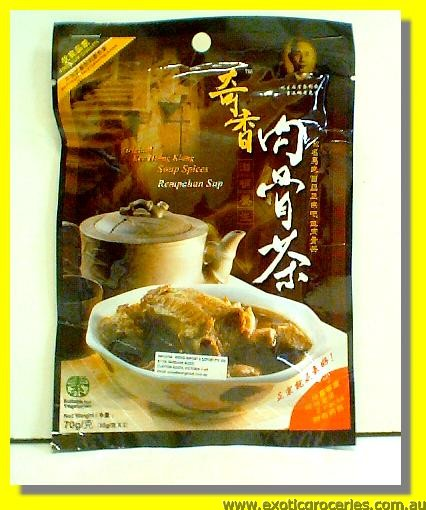 Original BahKutTeh Soup Mix Rempahan Sup