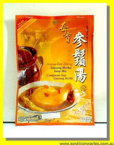 Ginseng Herbal Soup Mix