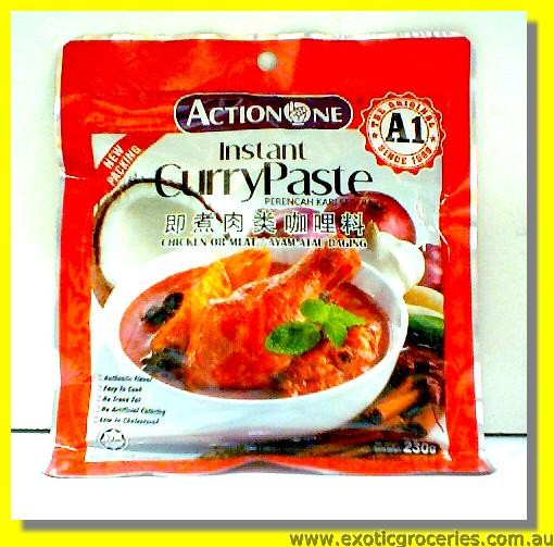 Instant Curry Mix (Chicken or Meat)