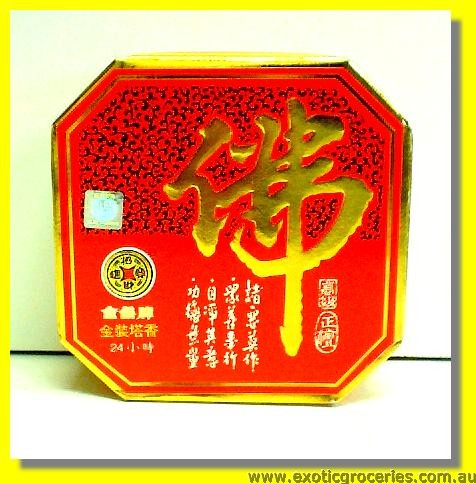 Large Sandalwood Incense Coil 10coils
