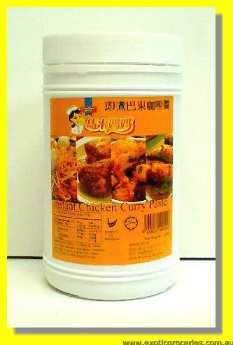 Instant Chicken Curry Paste