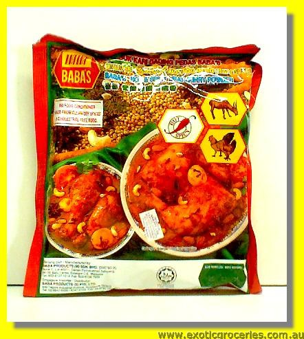Hot & Spicy Meat Curry Powder