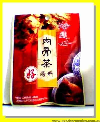 Bahkuteh Herbal Mix
