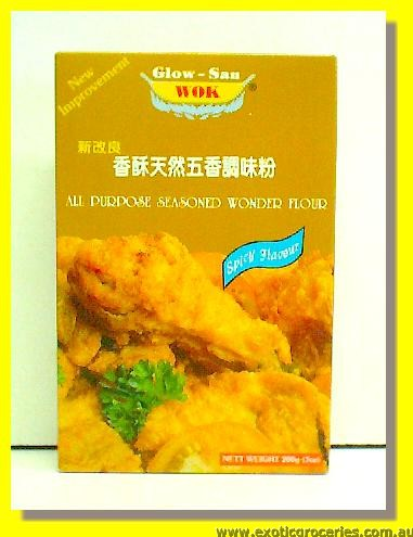 All Purpose Seasoned Wonder Flour Spicy Flavour