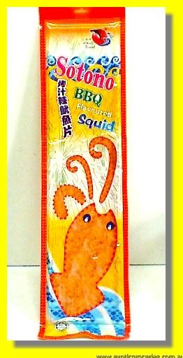BBQ Flavoured Squid