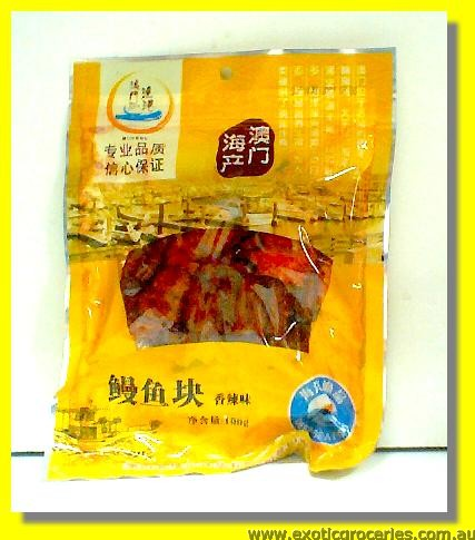 Dried Spicy Eel