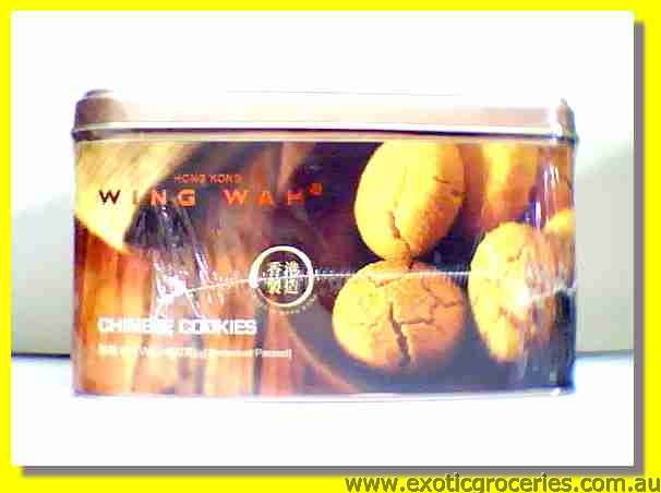 Chinese Cookies Indvidually Wrapped