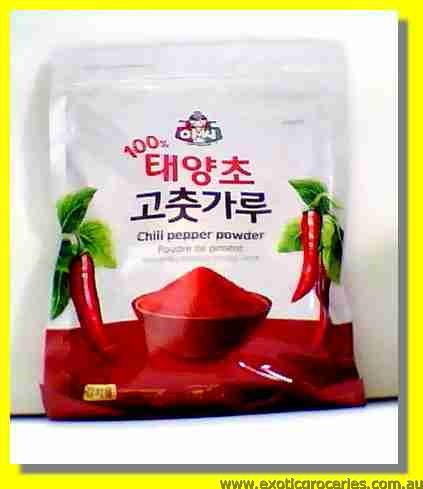 Chilli Pepper Powder Coarse