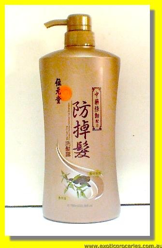 Chinese Herbal Anti Hair Fall Shampoo for Strengthening Hair