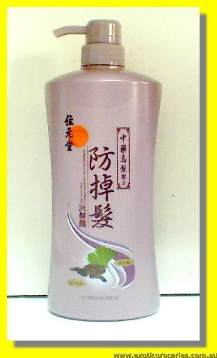 Chinese Herbal Anti Hair Fall Shampoo for Black Hair