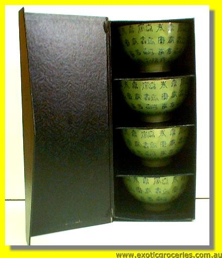 "Ming Bowl Longevity 4.5"" 4pcs Set"