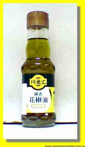 Prickly Oil (Szechuan Pepper Oil)