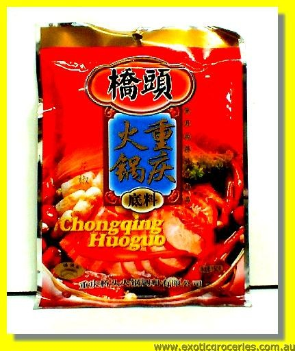 Chong Qing Huo Guo Hot Pot Seasoning
