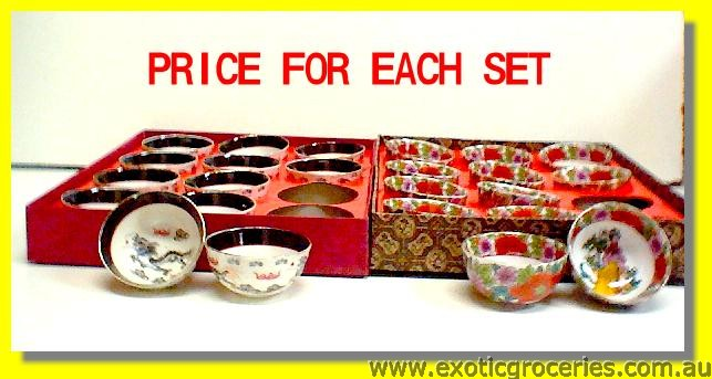 Mini Sake Cups 12pcs (Mini Tea Cups)