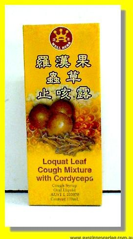 Loquat Leaf Cough Mixture with Cordyceps