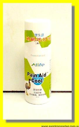 Pain Aid Cool Emu Oil