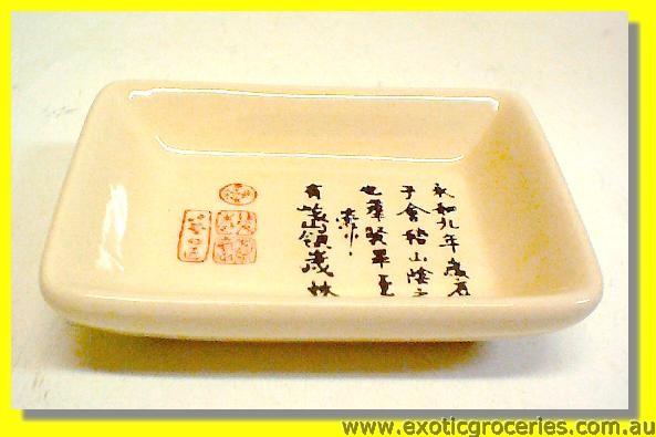 Ivory Saucer with Chinese Writing