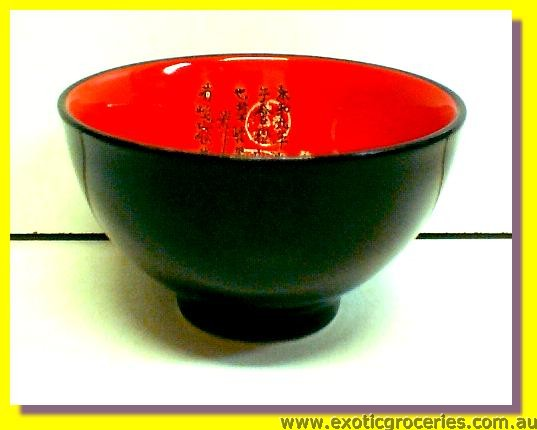 Black Red Writing Bowl 11.5cm