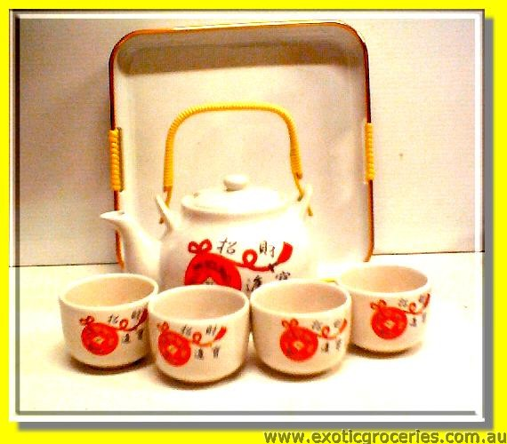 Money Tea set